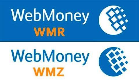 Обмен валюты в интернете онлайн за WM — советы новичкам