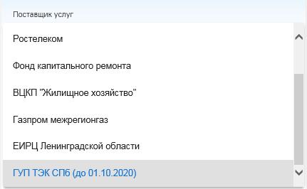 ГУП ТЭК СПб