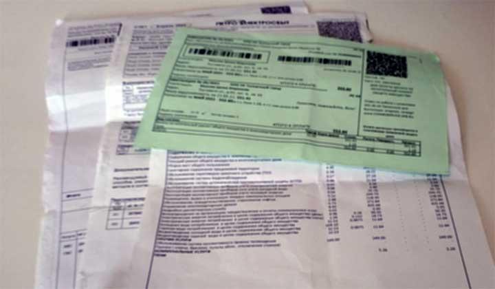 Как переоформить квитанции на нового собственника квартиры