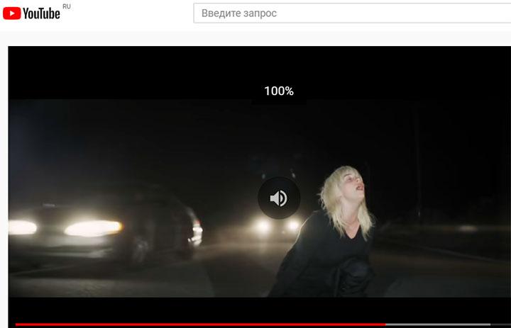 Звук сам увеличивается Windows 10 на YouTube в браузере
